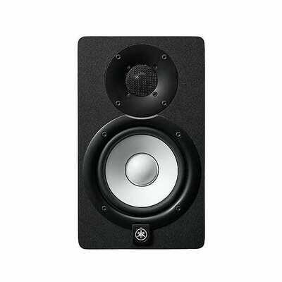 Yamaha Powered Speaker System HS5