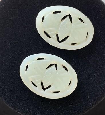 Small Jade Carving