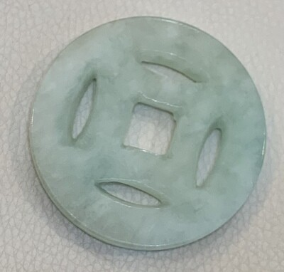 Jade Necklace Pendant Deep Carved round
