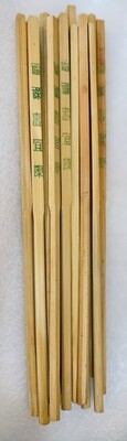 Wooden Chinese Divination Stick Set