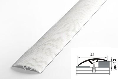 Порог алюминиевый разноуровневый ламинированный ЛР 06.900.4023 Венге интенсивный
