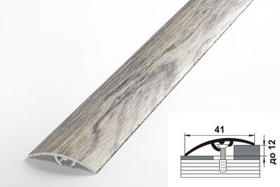 Порог алюминиевый разноуровневый ламинированный ЛР 06.900.4809 Дуб эллор