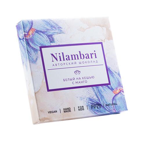 Nilambari - Авторский шоколад белый на кешью с манго, 65 г