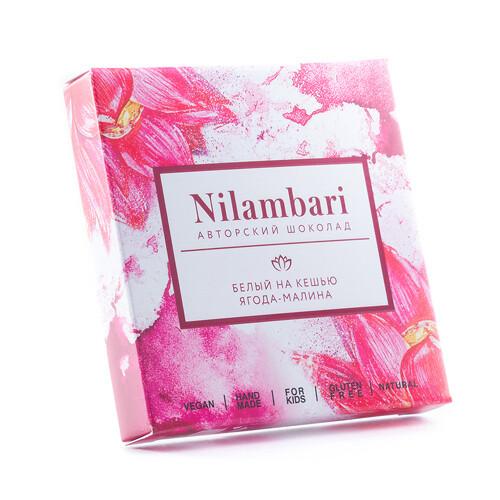 Nilambari - Авторский шоколад белый на кешью Ягода-малина, 65 г