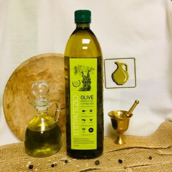 """Масло оливковое рафинированное Pomace""""EPITRAPEZIO"""",пл.бут. 1л Греция"""