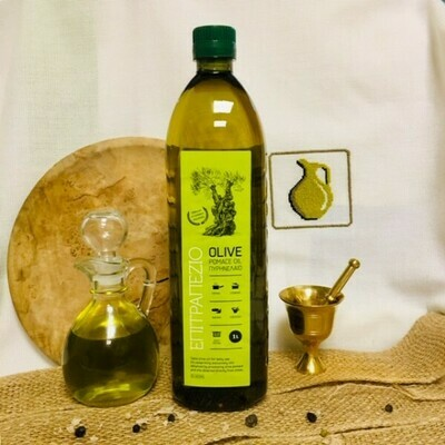 Масло оливковое рафинированное Pomace