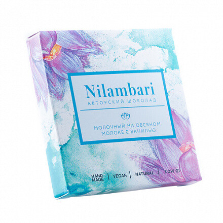 Nilambari - Авторский шоколад на овсяном молоке с Ванилью
