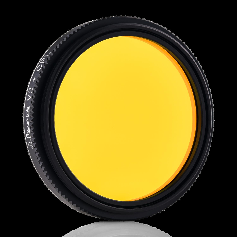 Coral Vision, V2 Lens Upgrade