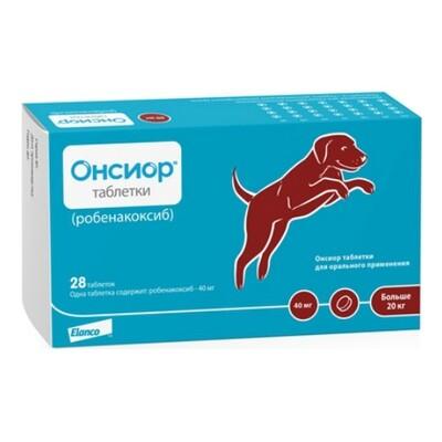 Онсиор 40 мг №7