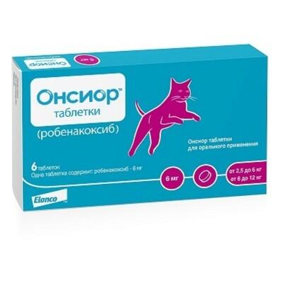 Онсиор 6 мг №6