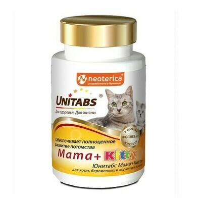 Экопром Юнитабс Mama+Kitty c B9 Витамины д/котят, беременных и кормящих кошек 120таб