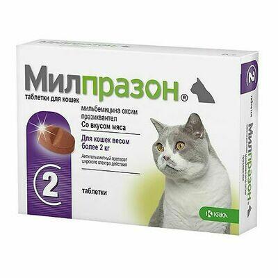 Милпразон антигельминтик для кошек 2таб
