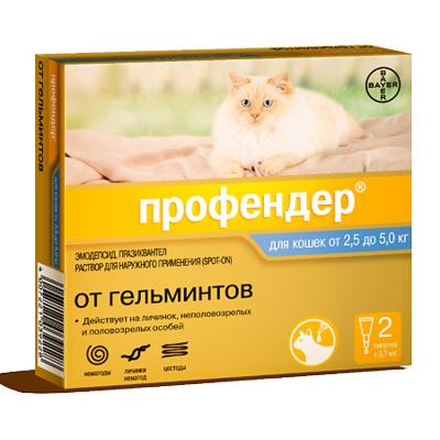 Профендер капли на холку для кошек 2,5-5кг 2пипетки*0,7мл