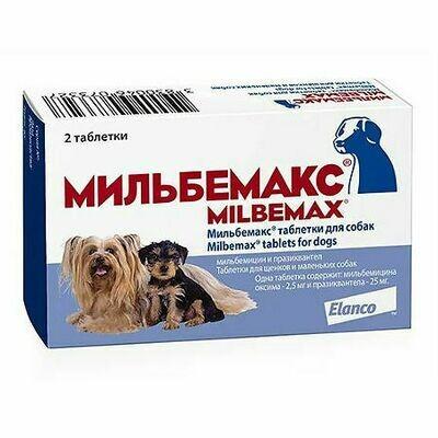 Мильбемакс для щенков и маленьких собак до 5 кг. 2 таб.