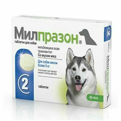 Милпразон антигельминтик для собак 2таб