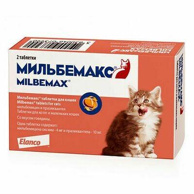 Мильбемакс для котят и кошек до 2 кг. 2 таб.