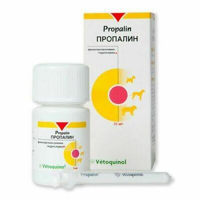 Пропалин cироп 30мл
