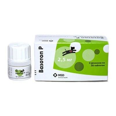 Вазотоп Р 2,5мг Кардиопрепарат для лечения сердечно-сосудистой недостаточности 28таб
