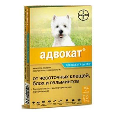 Адвокат капли для собак 4-10кг. 3пипетки*1,0мл