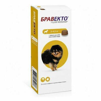 Бравекто таблетка для собак  2-4,5кг. 112.5мг.