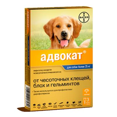 Адвокат капли для собак более 25кг. 3пипетки*4мл