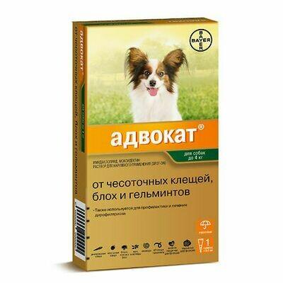 Адвокат капли для собак до 4кг. 3пипетки*0,4мл