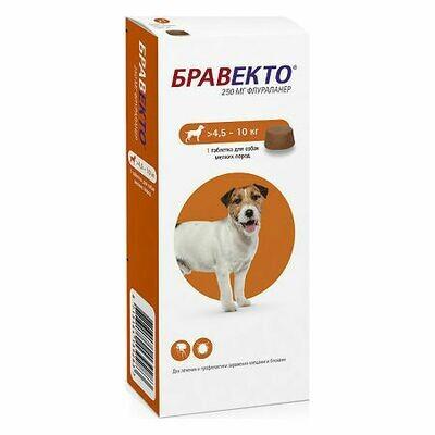 Бравекто таблетка для собак  4.5-10кг. 250мг.