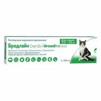 Бродлайн капли для кошек 2,5-7,5кг 0,9мл