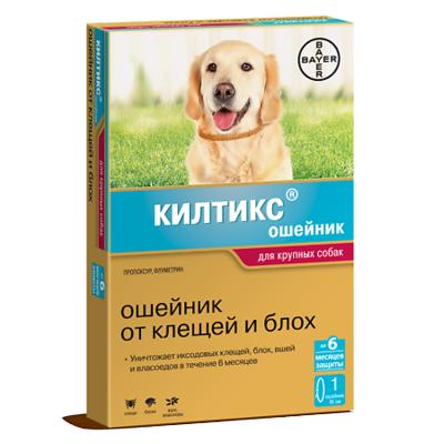 Килтикс ошейник для крупных собак от блох и клещей 66см