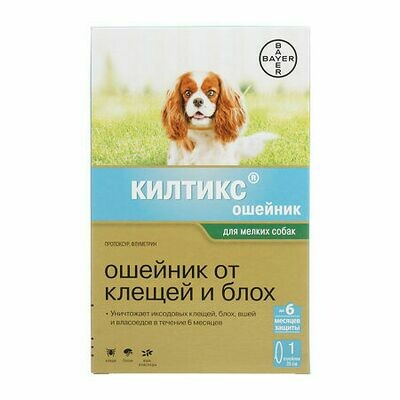Килтикс ошейник для мелких собак от блох и клещей 35см
