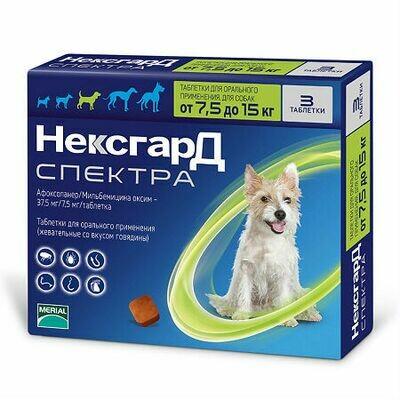 Нексгард спектра таблетка для собак 7.5-15 кг.3 таблетки
