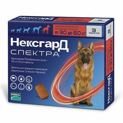 Нексгард спектра таблетка для собак 30-60 кг.3 таблетки