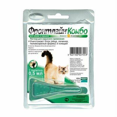 Фронтлайн Комбо капли для кошек 0,5мл