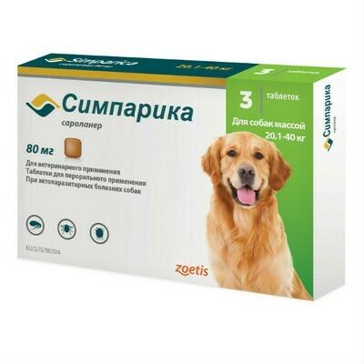 Симпарика таблетки для собак 20,1-40,0 кг., 3 таб.