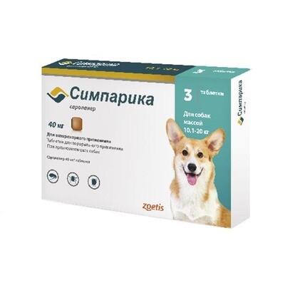 Симпарика таблетки для собак  10,1-20,0 кг., 3 таб.