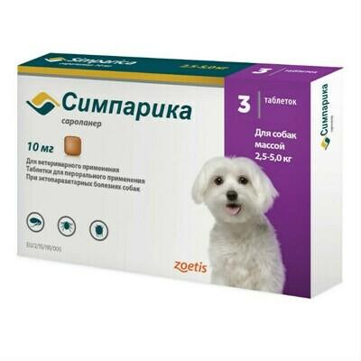 Симпарика  таблетки для собак 2,6-5,0 кг., 3 таб.