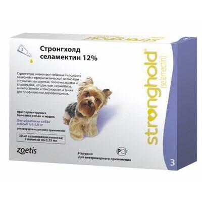 Стронгхолд 30 мг. капли для собак 2,6-5,0 кг. 3 пипетки*0,25 мл.