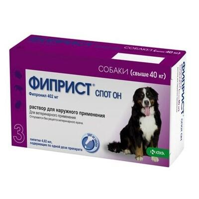 Фиприст капли для собак свыше 40кг  3пипетки*4,02мл