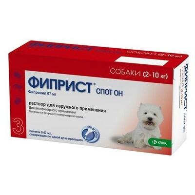 Фиприст капли для собак 2-10кг 3пипетки*0,67мл