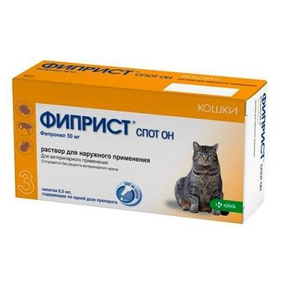 Фиприст капли для кошек 3пипетки*0,5мл