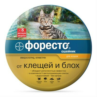 Форесто ошейник  для кошек против блох, клещей и вшей 38см