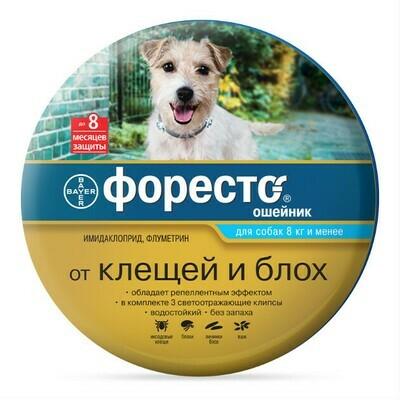 Форесто ошейник для собак < 8кг от блох,клещей и вшей 38см