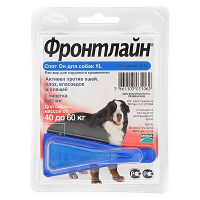 Фронтлайн  капли  для собак 40-60 кг.4,02 мл.