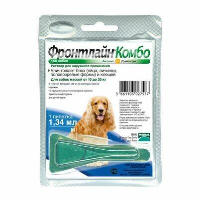Фронтлайн Комбо  капли для собак 10-20кг  1 пипетка*1,34мл