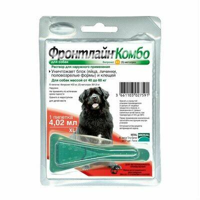 Фронтлайн Комбо капли для собак 40-60кг 4,02мл