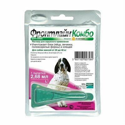 Фронтлайн Комбо капли для собак 20-40кг 2,68мл