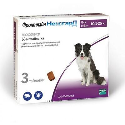 Фронтлайн Нексгард таблетки для собак 10-25кг 3таб*68мг