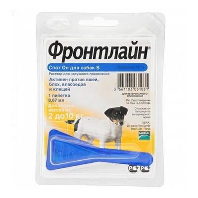Фронтлайн  капли для собак 2-10кг 0,67мл