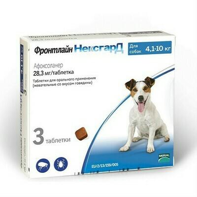 Фронтлайн Нексгард таблетки  для собак 4-10кг 3таб*28,3мг