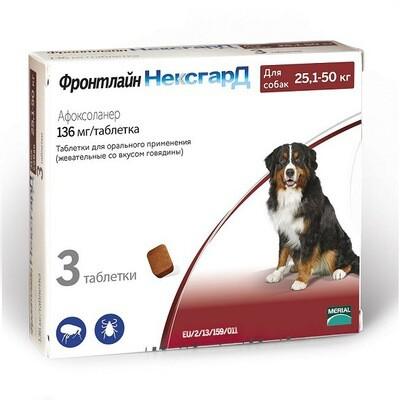 Фронтлайн Нексгард таблетки для собак 25-50кг 3таб*136мг